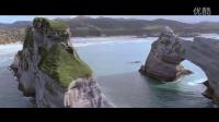 跟随王江月探索中土世界新西兰