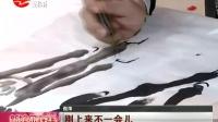 """大嘴来袭!倪萍""""辣评""""谁能招架 SMG新娱乐在线 20140702 标清"""