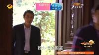 《相愛十年》26集預告片