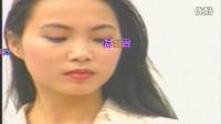 杨钰莹-爱我多深MTV