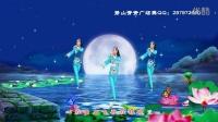 《心在云上飞》 萧山青青广场舞