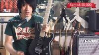 左轮淘宝测评三益samick 电吉他 SS-300 双摇电吉他