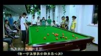 华峰之歌——《共同家园》