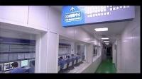 华峰EHS专题片——《和谐家园》