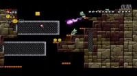 新超级马里奥兄弟Wii 2-城堡