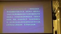 王晓茵-医学论文撰写与成功发表要素