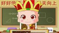 厦门科技动画公司 厦门游戏动画公司 厦门音乐动漫公司 厦门娱乐动漫公司 厦门资讯动画公司