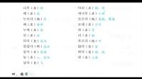 第4课 元音(ㅡ ㅐ ㅔ ㅚ ㅟ)