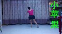 欣子广场舞--小苹果