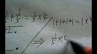 分数乘整数1_合并文件