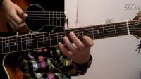 黄昏 Twilight- Guitar Lesson Part2