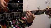 黄昏 Twilight- Guitar Lesson Part4