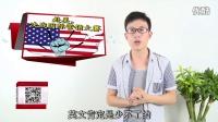 """社科奖""""V""""事件(第一期)"""