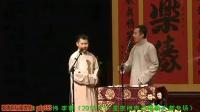 郭德纲 何云伟 李菁2014 星夜相声会馆新大都《倚天屠龙》