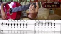 弗拉门戈吉他扫弦技巧 练习10-练习18