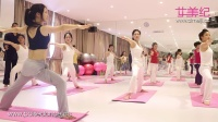 厦门舞蹈培训—葆姿舞蹈培训—瑜伽