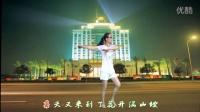 《小苹果》广场舞 原创 简单化 《萧山青青广场舞》