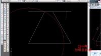 【第一期】CAD贴吧简单图形绘制练习图03