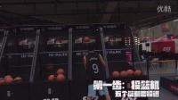 Hi-Park炫酷投篮机,引来各路搞笑哥逗翻全场