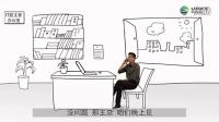 """深信服""""创新网络 美好生活"""""""