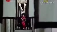 西安电视台:《京城81号》设冥婚典礼 吴镇宇见小女孩父爱爆棚 140710