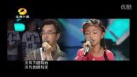 谭芷昀 Celine Tam 父女对唱《酒干倘卖无》中國新聲代