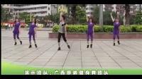 廖弟广场舞真的不容易 含背面演示 附分解动作
