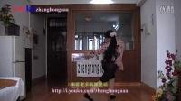 zhanghongaaa自编十四步舞蹈格桑拉 原创
