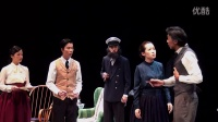 九年剧场(新加坡)《人民公敌》精彩片段
