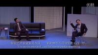 九年剧场(新加坡)《艺术》精彩片段