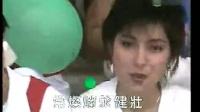 刘德华-Iyy[群星合唱]—85年青少年節主題歌曲(TVB版)