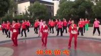 广场舞wagcw 《我要做新娘》 广场舞视频大全20140711