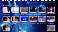 迈克尔杰克逊阿根廷危险巡演DVD菜单