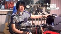 左轮淘宝测评与试听巴西Meteoro电吉他音箱ADR-20