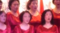 2014.6.30花木演出 联洋大合唱《阿拉木汗》
