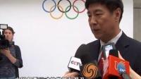 北京入围2022年冬奥会候选城市名单
