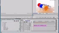 054 premiereCC影视实例编辑-通过渐变擦除转场制作精美饰品,q群:248477432