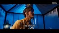 《越光宝盒》 搞笑片段剪接3