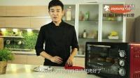 中秋节魏瀚教做月饼食谱