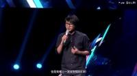中国电影新力量之《后会无期》韩寒演讲 - 与观众一起成长