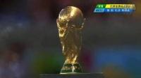 2014足球直播世界杯冠军MV致敬德国日耳曼战车