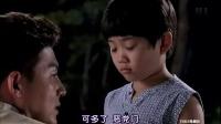 诱惑 第02集 韩语中字(天使版)