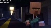 MineCraft【我的世界】艾莫拉尔德的交易
