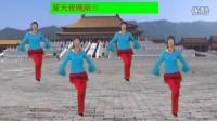 2014年最新广场舞;筷子兄弟《小苹果》