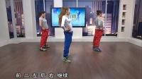 国际瑜伽教育学院 健身有道 爵士舞(二)
