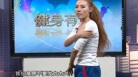 国际瑜伽教育学院 健身有道 爵士舞(三)