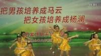 明天幼儿庄园2014汇报小一舞蹈《花仙子》
