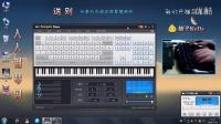 送别-柚子Kelly-Everyone Piano键盘钢琴弹奏第8期