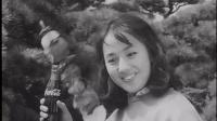 日本昭和39年可口可乐广告 烤肉篇