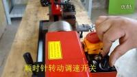 CJ0618开机视频